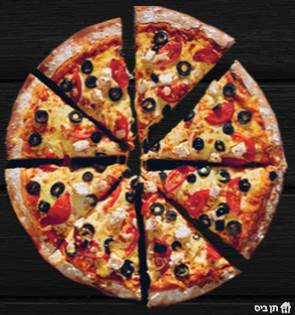 פיצה שמש יוונית, עגבניה זיתים שחורים ובולגרית)