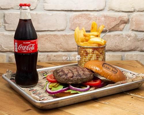 המבורגר, המבורגר 150 גרם בתוספת צ'יפס ושתיה