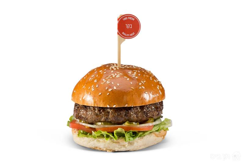B בורגר Regular, מוגש בלחמניה עם פרוסות עגבניה, עלי...