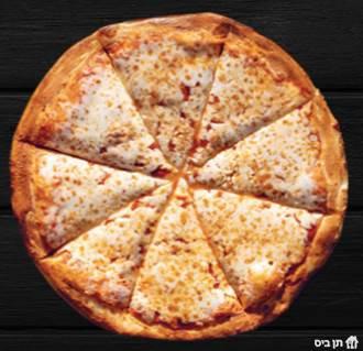 פיצה שמש מוצרלה