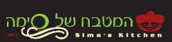 Simma's Kitchen