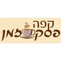 Pesek Zman Cafe