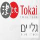 טוקאי