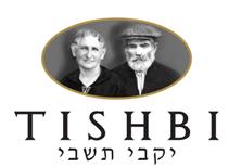 Tishbi Bakery