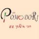 פיצה פומודורי