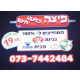 Pizza Kimat Hinam