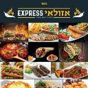 Azulay Express