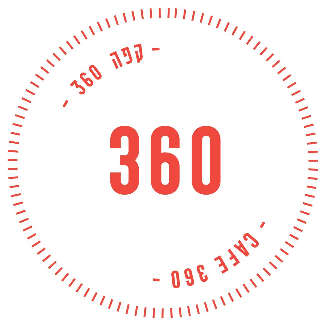 קפה 360