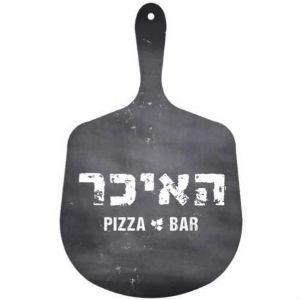 Farmer Pizza BAr