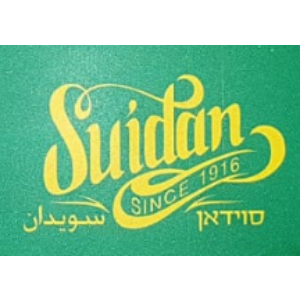 סוידאן