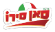 פיצה סאן סירו