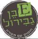 Eben Gvirol Hummus