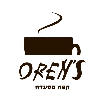 קפה אורנס