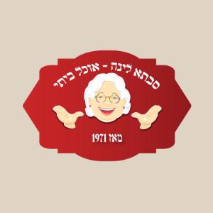 סבתא לינה