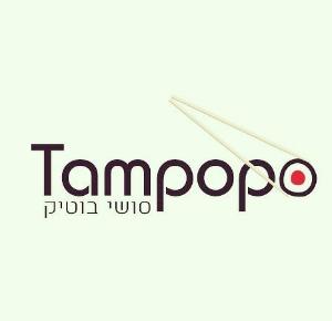 טמפופו