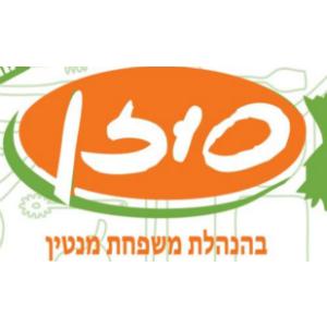 Falafel Suzan