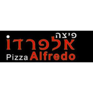 פיצה אלפרדו נתניה