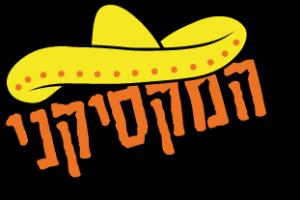 מקסיקני