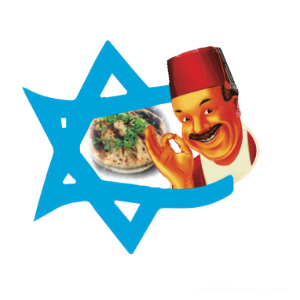 ערוסה ישראלית