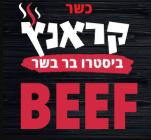 Crunch Beef