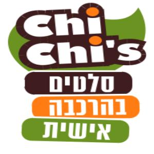 Chi Chi's Salads