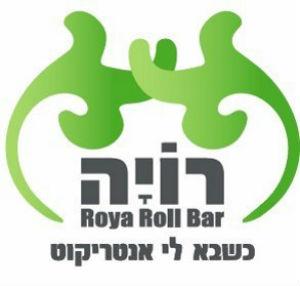 Roya Roll Bar