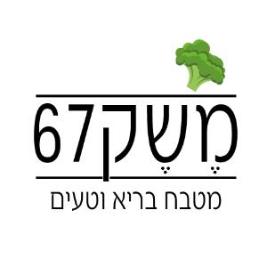 Meshek 67