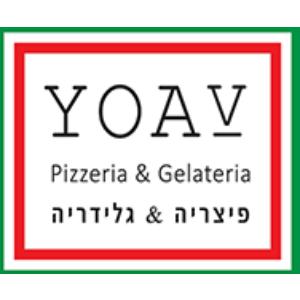 יואב פיצריה ובר סלטים