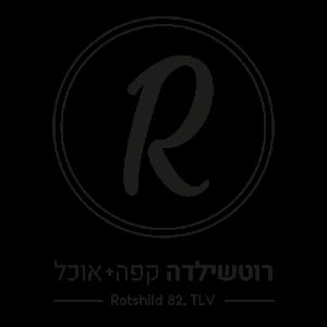 Cafe Rothschild