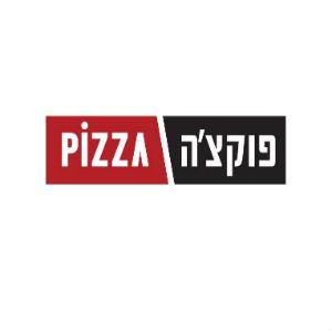 פוקאצה פיצה
