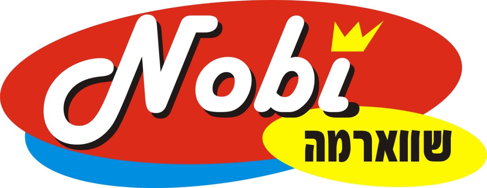 נובי שווארמה