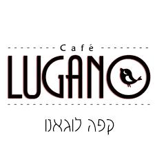 קפה לוגנו רמת גן