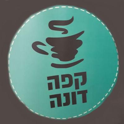קפה דונה