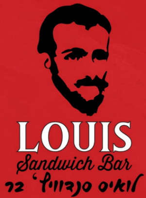Louis Sandwhich Bar