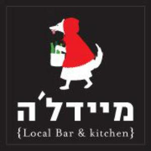 Meydale Bar