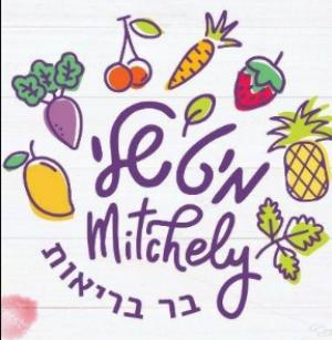 Mitshel