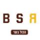 בי אס אר (BSR)