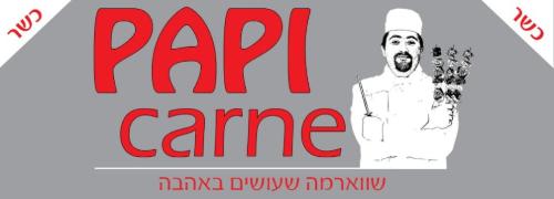 פאפי קרנה אשדוד