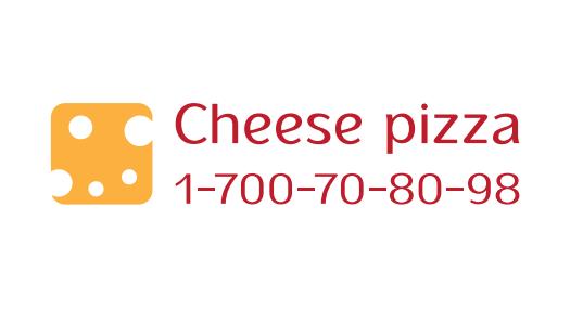 ציז' פיצה קרית שמונה