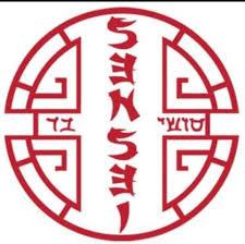 סן שיי סושי בר באר שבע
