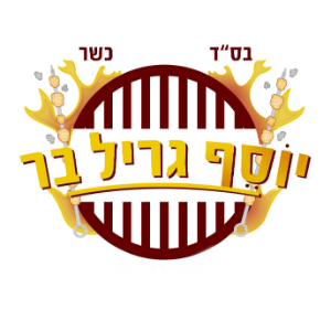 יוסף גריל בר אשדוד