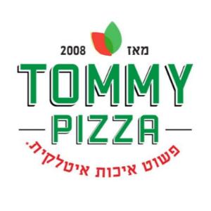 פיצה טומי נווה שאנן