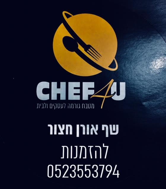 Sandwich salad Hadera