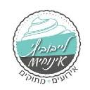 קונדיטוריה לייבוביץ' - בית מלאכה לעוגות איכות