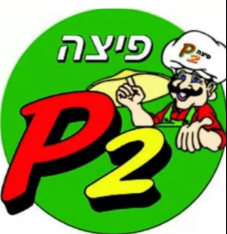 pizza p2
