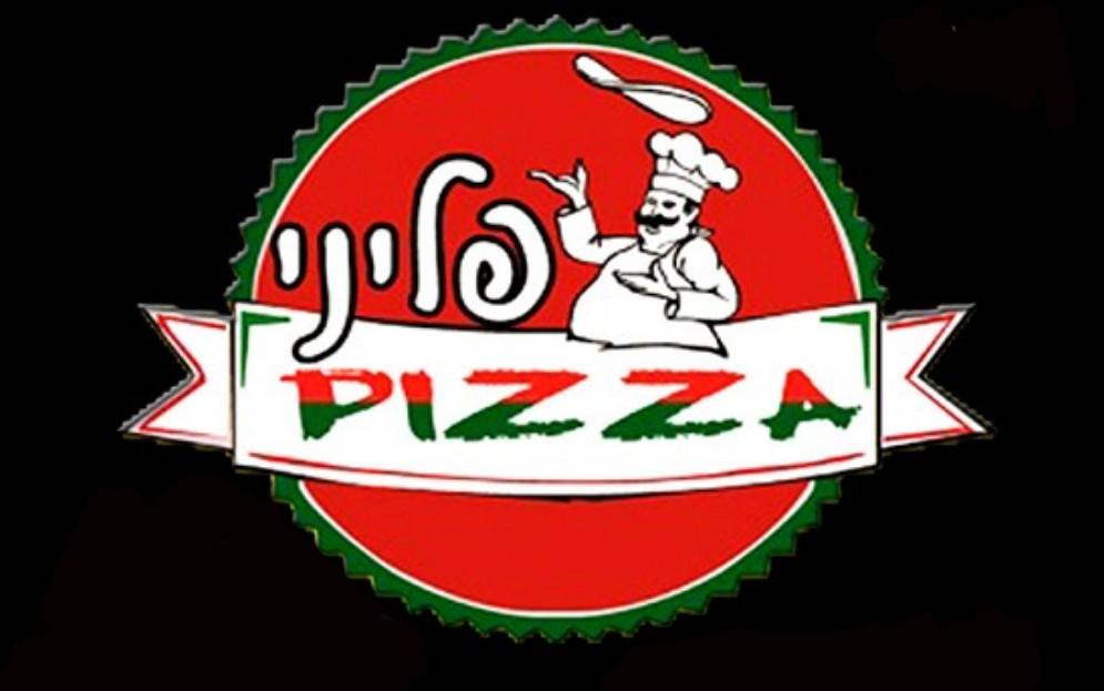 פיצה פליני