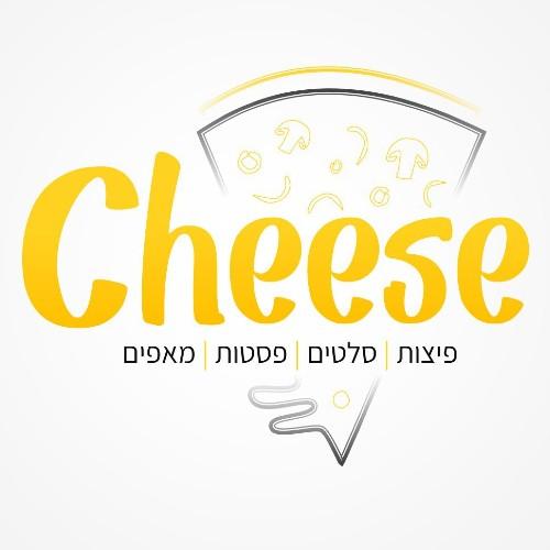 פיצה cheese