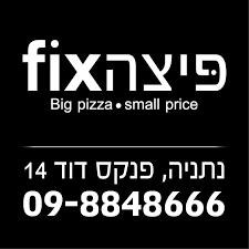 פיצה פיקס נתניה