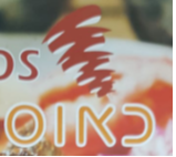 Shawarma Chaos