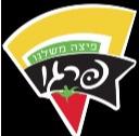 פיצה פרגו אשדוד